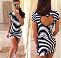 Женское летнее платье в полоску с сердцем на спине Р59