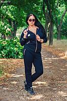 Женский спортивный костюм PHILIPP PLEIN с фурнитурой Цвета синий и серый Размеры 50-54 NM 170batal
