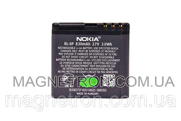 Аккумуляторная батарея BL-6P Li-ion для мобильного телефона Nokia 830mAh, фото 2
