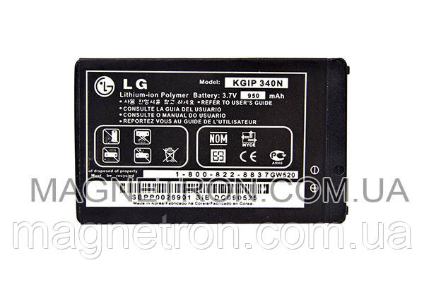 Аккумуляторная батарея KGIP-340N Li-Polymer для мобильных телефонов LG SBPP0026901 950mAh, фото 2