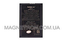 Аккумуляторная батарея BP-5L Li-Polymer для мобильных телефонов Nokia 1500mAh