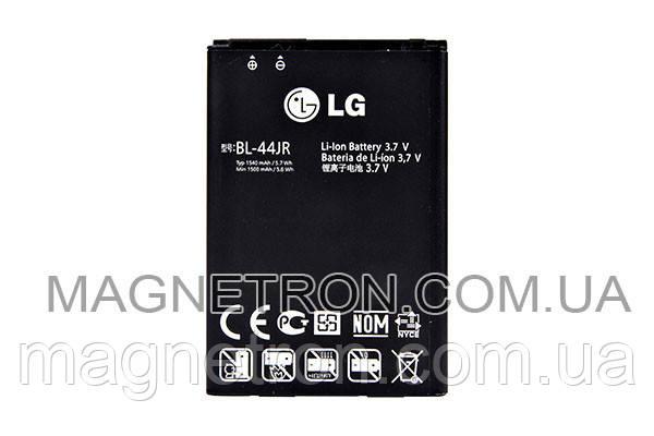 Аккумуляторная батарея BL-44JR Li-ion для мобильного телефона LG EAC61738201 1540mAh, фото 2