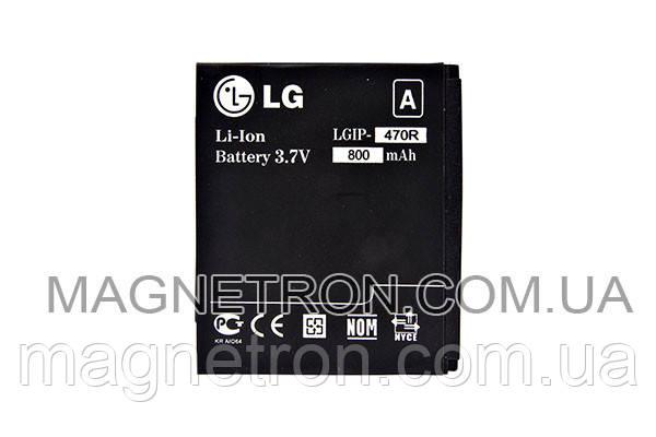 Аккумуляторная батарея LGIP-470R Li-ion для мобильных телефонов LG SBPL0096502 800mAh, фото 2