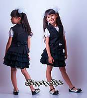 Костюм школьный для девочки двойка жилетка+юбка
