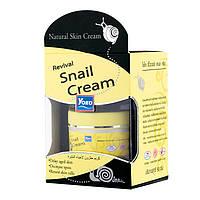 Омолаживающий крем для лица с муцином улитки. Yoko Revival Snail Cream