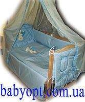 """Набор в кроватку для новорожденного  """"Элит вышивка"""" голубой 9 элементов"""
