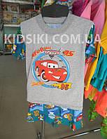 Детский трикотажный комплект футболка и шорты для мальчика
