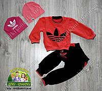 Костюм спортивный детский Adidas
