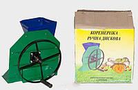 Корморезка ручная дисковая (Винница)
