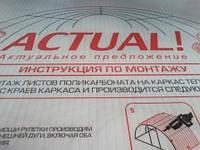 Теплицы из АКТУАЛ (качественного Росийского поликарбоната)