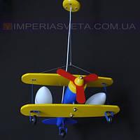 Люстра в детскую комнату IMPERIA двухламповая самолет LUX-525431