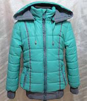 Женская подростковая куртка на пуху, фото 1