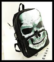 Стильный рюкзак. Модный рюкзак. Недорогой рюкзак. Интернет магазин. Качественный рюкзак. Код: КСММ9