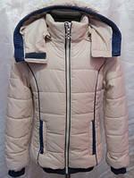 Женская детская куртка на пуху, фото 1