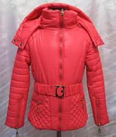 Женская детская куртка, фото 1