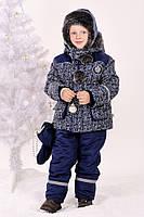"""Зимний детский костюм-комбинезон для мальчика """"Схемы"""""""