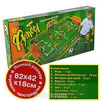 Детский настольный футбол на штангах 0705