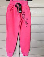 Теплые спортивные штаны для девочек  Коралл