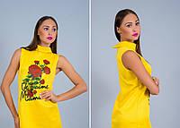 Платье с цветком из дайвинга