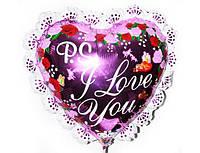 Воздушные шар фольгированный Сердце I love you  Малиновое с каймой