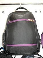Рюкзак школьный Edison  для мальчиков и девочек в ассортименте