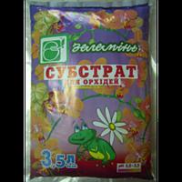 Субстрат для орхидей 3,5 л