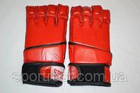 Перчатки без пальцев для борцовских захватов и бросков.