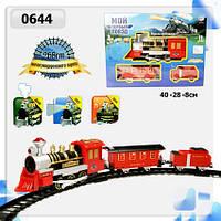 """Железная дорога """"Мой первый поезд"""" 0644  с музыкой, дымом и светом"""