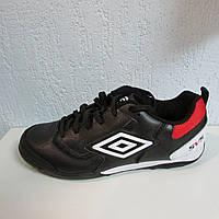 Мужские бутсы Umbro VIPER LEAGUE- A TF 80550 футбольные код 270А