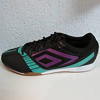 Мужские кроссовки Umbro AURORA CUP-A IND 80263U-CAB футзальные код 271А