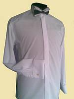 Мужская рубашка под бабочку, манжет на запонки белого цвета