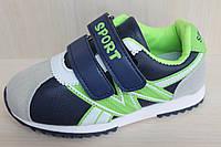Подростковые кроссовки на мальчика, модная стильная спортивная обувь тм Tom.m р.32,35,36