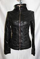 Куртки женские осенние кожзам Оптом
