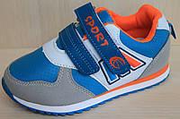 Подростковые кроссовки на мальчика, модная стильная спортивная обувь тм Tom.m р.31