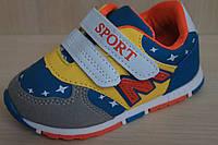 Детские кроссовки на мальчика, легкая спортивная обувь недорого тм Tom.m р. 21