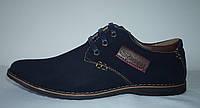 Мужские туфли №1308-4