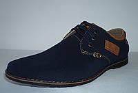 Мужские туфли №1308-3