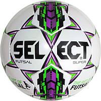 Мяч футзальный SELECT Futsal Super FIFA 2015