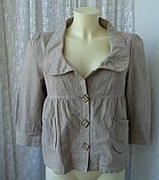 Жакет модный пиджак женский легкий лен хлопок бренд Jennyfer р.48-50