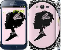 "Чехол на Samsung Galaxy Grand Duos I9082 Принцесса ""1992c-66"""