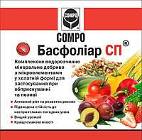 "Удобрения ""Basfoliar SP"" 20-19-19+0,6MgO+0,8S+ME   (100 г)"