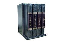 """КОМПЛЕКТ """"ИЗМЕНИВШИЕ МИР"""" в 4-х томах (smeraldo scuro)"""