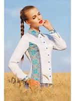 Рубашка-Вышиванка Белая с Синим Орнаментом