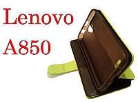 Чехол книжка трансформер для Lenovo А850