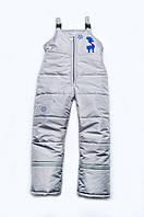 Зимние штаны для мальчика полукомбинезон светло-серый цвет