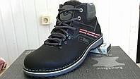 Мужские ботинки, кожа, ECCO