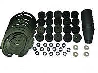 Ремкомплект Пластмассовых изделий сеялки УПС-8