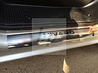 Защитные хром накладки на пороги vip / карбон Opel vivaro (опель виваро 2001+)