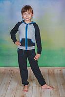 Костюм спортивный детский темно-серый, фото 1