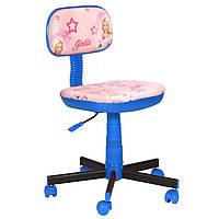 Кресло детское Киндер Girlie пластик синий (АМФ-ТМ)